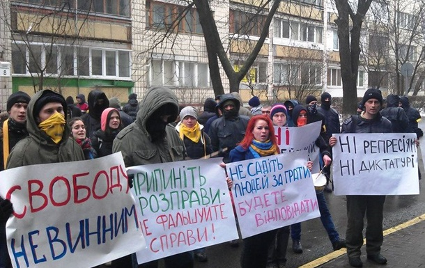 Участники Евромайдана пикетировали Генпрокуратуру