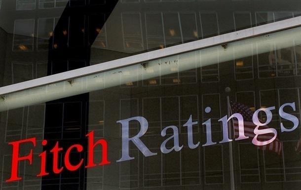 Fitch снизило рейтинг Украины до преддефолтного