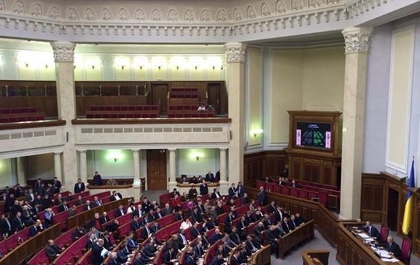 ВО Свобода предложила отменить повестку дня текущей сессии Рады