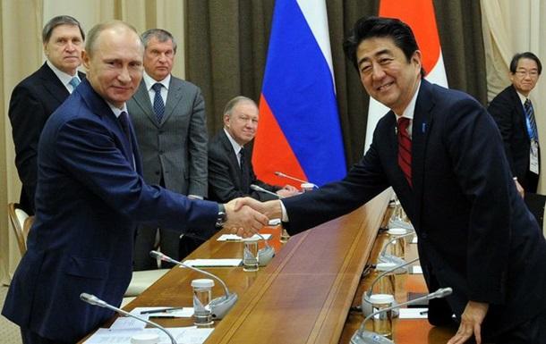 Россия и Япония планируют укрепить экономическое сотрудничество
