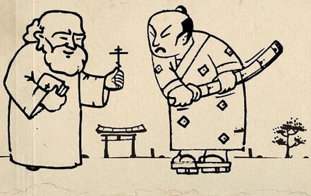 Ватикан опубликовал уникальные документы о преследовании христиан в Японии