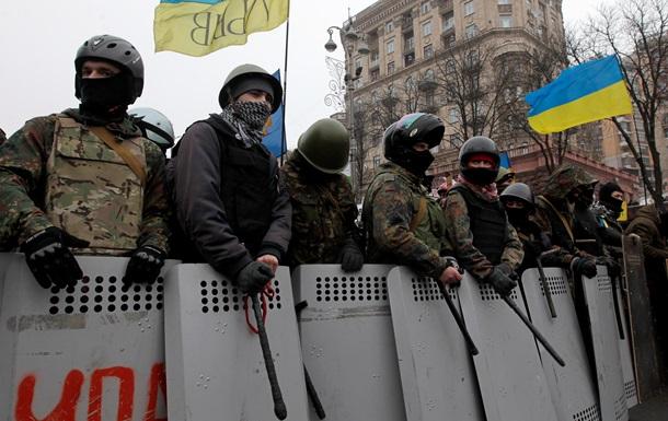 Никто Украинский дом не  сдает , мы здесь наоборот окапываемся - Свобода