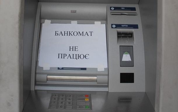 Банк Даниэль прекратил обслуживание клиентов и начинает закрывать отделения