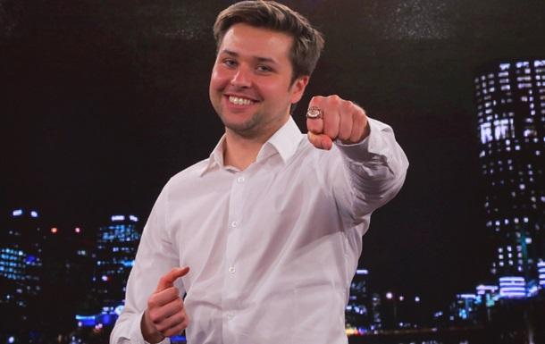Украинец стал лучшим. Приз – более $1 800 000