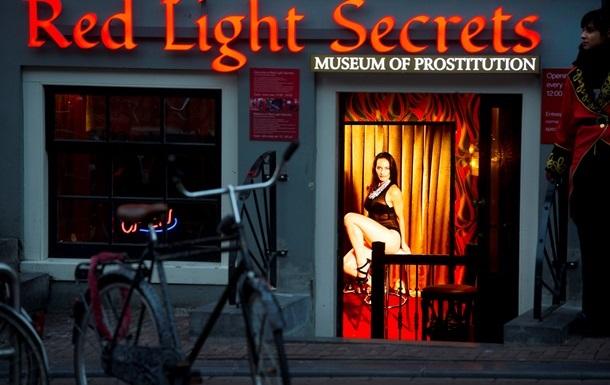 В Амстердаме открылся первый в Европе музей проституции