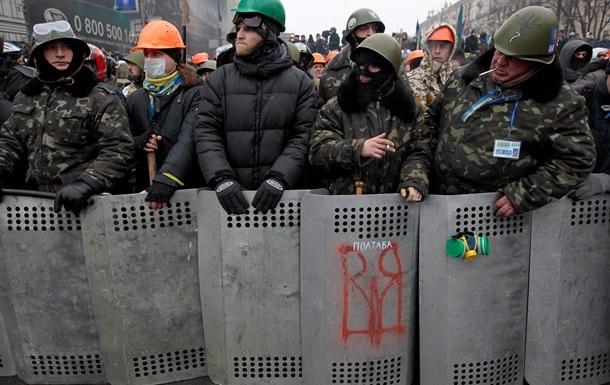 Европа поддержит силовые методы украинской власти против экстремистских действий радикалов – политолог