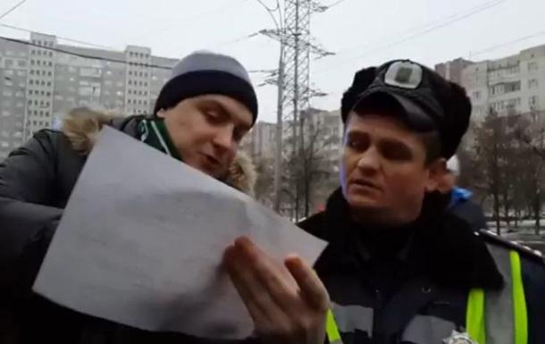 Журналисты не позволили ГАИ забрать автомобиль на штрафплощадку, заметив подделку протокола