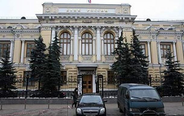 Фондовый рынок РФ закрылся ростом после заявления главы ФРС