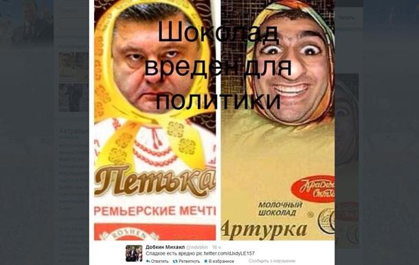 Добкин опубликовал в Twitter фотожабу с Порошенко
