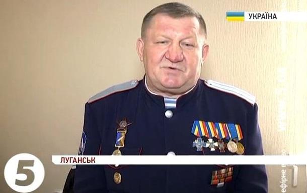 Луганские казаки попросили Путина ввести войска в Украину, опасаясь интервенции НАТО