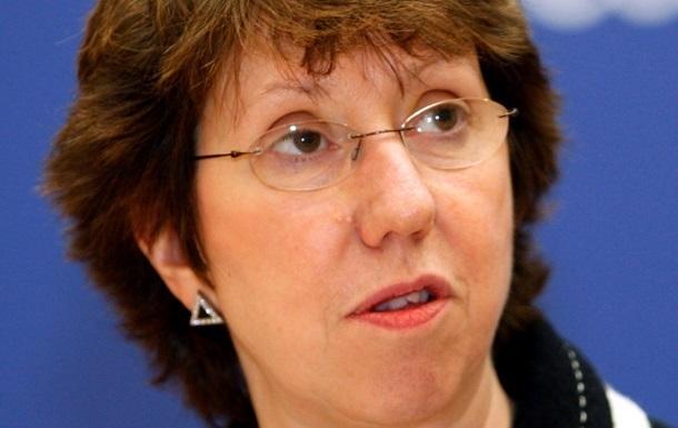 Эштон обсудит с главой МВФ предоставление помощи Украине