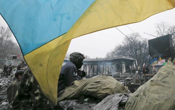 Сюжет дня. ЕС и Россия не спешат с деньгами для Украины