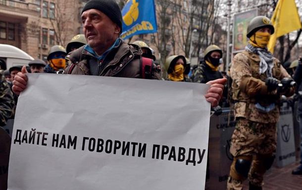Евромайдановцы пикетировали Нацсовет по вопросам телевидения и радиовещания