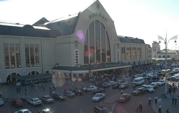 Ночью  заминировали  два киевских ж/д вокзала
