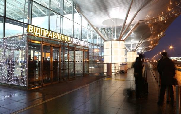 Аэропорт Борисполь запускает для пассажиров долгоиграющую культурную программу
