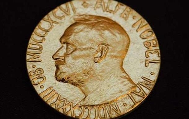 В лонг-лист Нобелевской премии по литературе вошли более 200 кандидатов