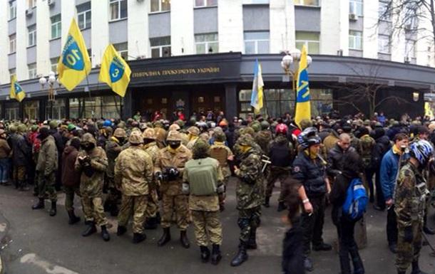 Самооборона Майдана пикетирует Генпрокуратуру, требуя  закрыть дела против активистов