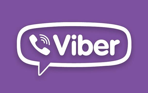 Viber оценили в миллиард: популярный мессенджер купят японцы