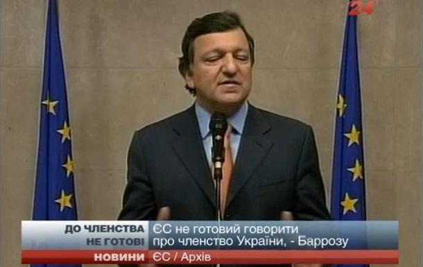 На этом этапе мы не может предложить Украине членство в ЕС - Баррозу