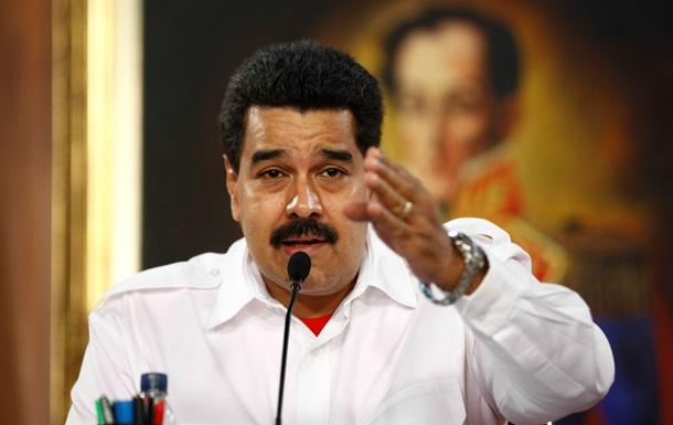 Президент Венесуэлы заявил, что на его детей напали