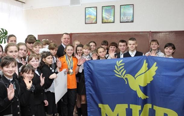 Украинские школьники отправили флаг Мира сестрам Семеренко в Сочи