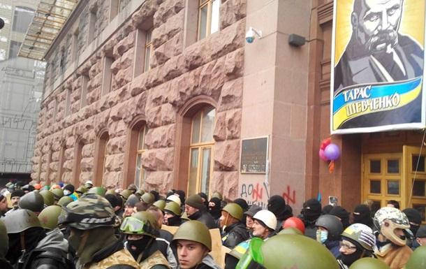 Прекращение оккупации здания Киевской администрации является позитивным событием - ОБСЕ