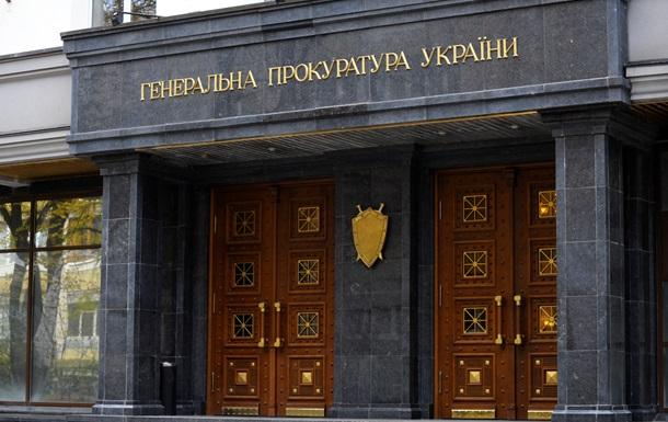 Кличко обратился к генпрокурору по факту  захвата власти в Украине