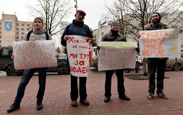 Работники знаменитого киевского пивзавода решили пикетировать ГПУ