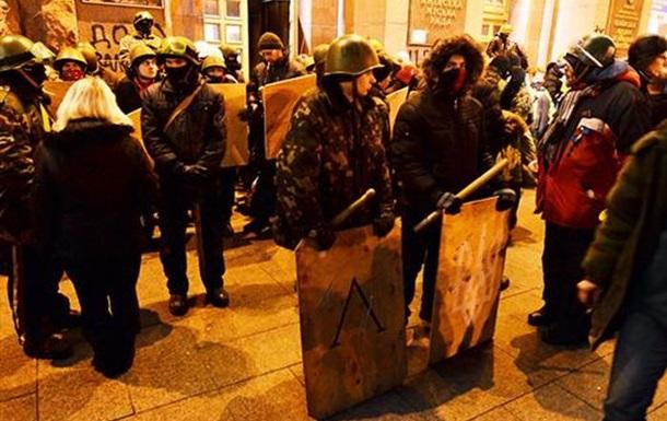 Протестующие уходят от здания КГГА