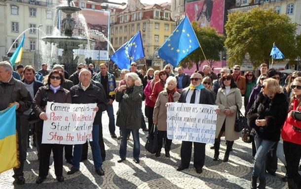В Лондоне, Париже и Нью-Йорке прошли акции в поддержку Евромайдана