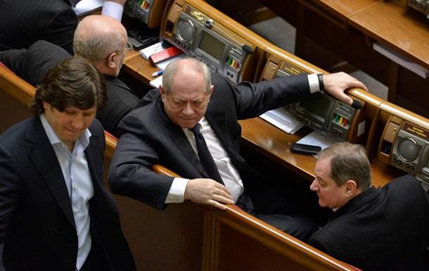 Оппозиция в Верховной Раде готовит «разнузданный шабаш» – заявление ПР