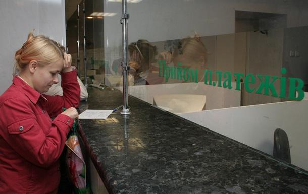 Вкладчики, потерявшие квитанции, могут лишиться депозитов - СМИ