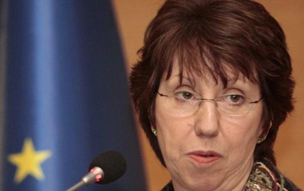 Эштон об ассоциации Украины с ЕС - России нечего бояться