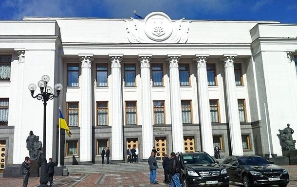 В Раде зарегистрирован проект постановления о неотложных мерах по преодолению кризиса в Украине