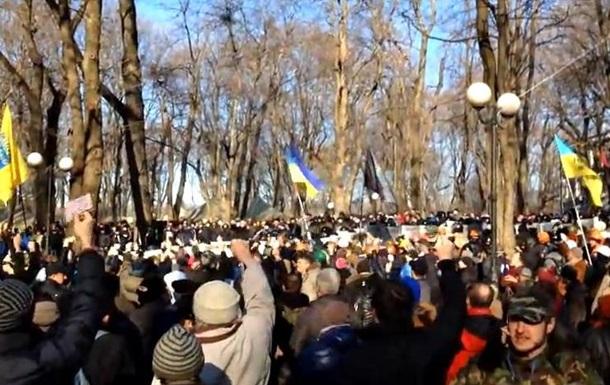 Активисты Евромайдана предлагали деньги участникам митинга в поддержку ПР
