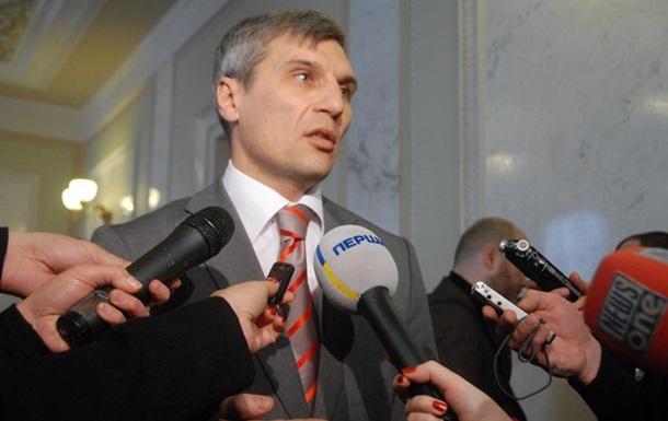В Раде зарегистрировали постановление оппозиции о возврате Конституции 2004 года