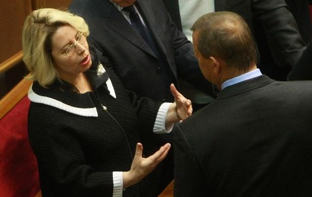Согласование кандидата на пост премьера затягивается - Герман