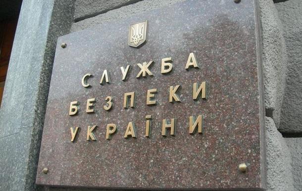 СБУ приказала госучреждениям в центре Киева закрыться до 16.00