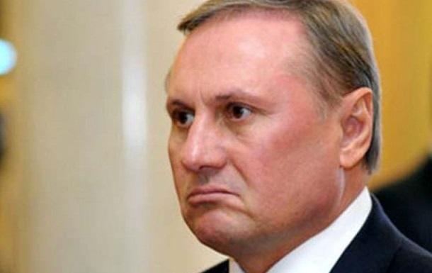 Оппозиция понесет ответственность за беспорядки в Киеве - Ефремов