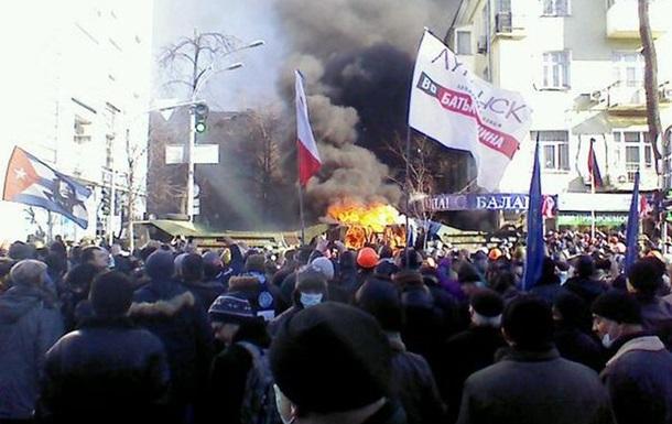 Беспорядки в центре Киева переросли в жестокие бои