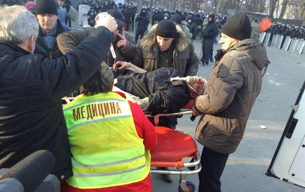Минздрав подтвердил смерть трех человек в результате стычек в Киеве