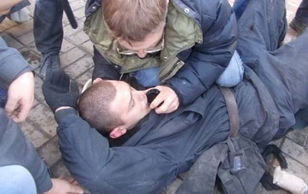 Десять митингующих получили травмы во время освобождения Украинского дома - Свобода