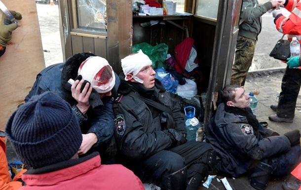 Правоохранитель скончался в карете «скорой» после столкновений на Майдане