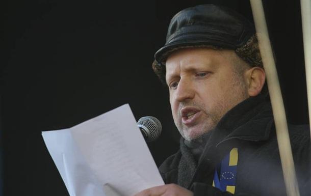 Турчинов сообщил о ранении на Майдане