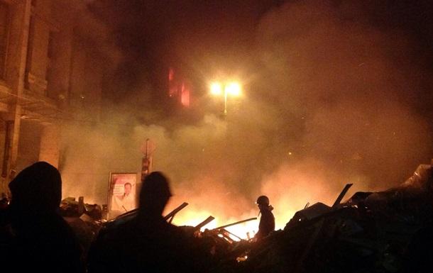 Пожар в Доме профсоюзов начался после начала штурма Майдана