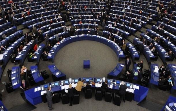 Европарламент созывает срочную пресс-конференцию по Украине