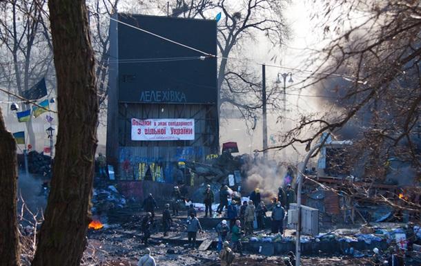 Руководители предприятий должны разрешить женщинам не приезжать на работу в центр Киева - Арбузов