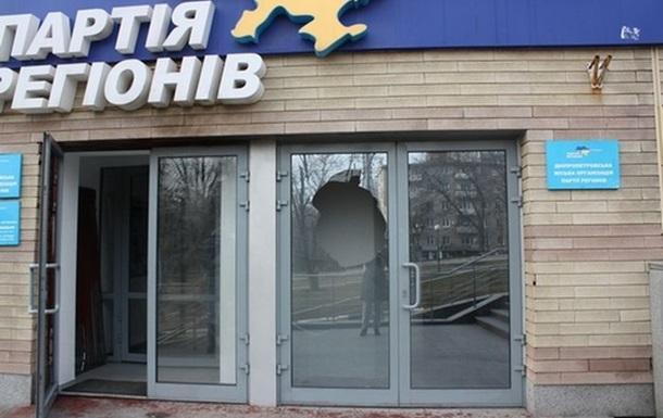 В Днепропетровске забросали коктейлями Молотова офис Партии регионов