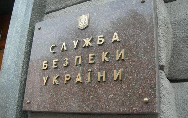 Незаконный захват власти: СБУ начала дело против  некоторых политиков