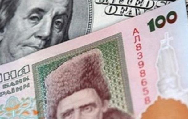 На межбанке гривна упала до 9,00/9,05 за доллар